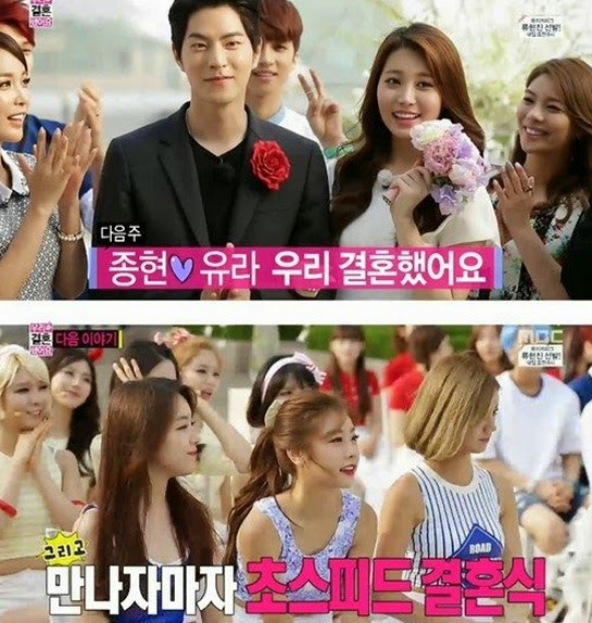 We got married season 1 ep 4 eng sub dailymotion : Text to speech