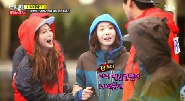 Running man episode 20 english sub dailymotion / Caligula play synopsis